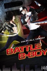 BattleB1200